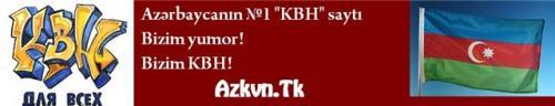 Азербайджанский КВН