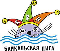 Эмблема Байкальской Лиги КВН