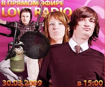 Федор Двинятин на Love Radio