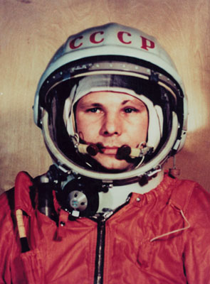 Дня первого полета человека в космос