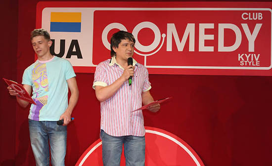 comedy club ukraine скачать: