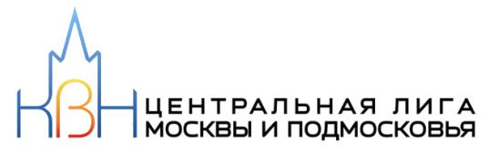 Центральная лига Москвы и Подмосковья<